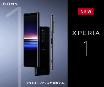 SONY NEW XPERIA SONT クリエイティビティが覚醒する。