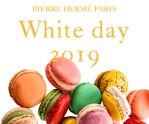 PIERRE HERMÉ PARIS White day 2019