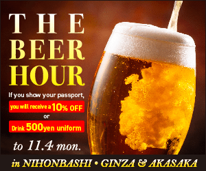 THE BEER HOUR If you show your passport, you will receve a 10% OFF or Drink 500yen uniform to 11.4 mon. in NIHONBASHI GINZA&AKASAKA