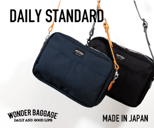 DAILY STANDARD WONDER BAGGAGE DAILY AND GOODLIVE MADE IN JAPAN