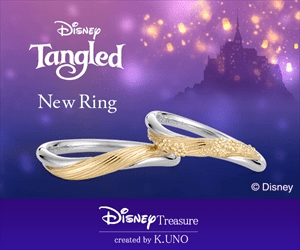 Tangled New Ring Disney DENEP TraSure created by K.UNO