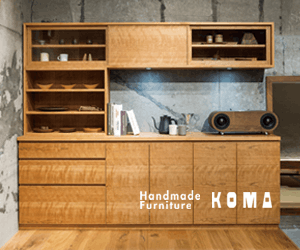 Handmade KOMA Furniture