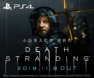 PS4. DE A T H S TRAND N 2 O9.1. 8 OUT comy Interactive Emertain ment linc. Created and developed by KOUIMA PRODUCTIONS