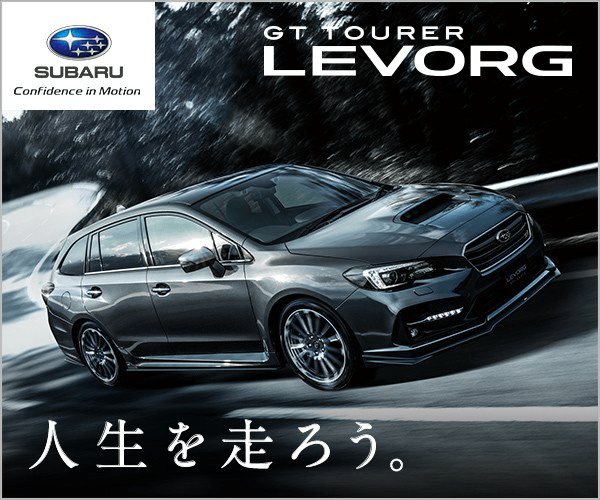 GT ヤOURER LEVORG SUBARU Confidence in Motion 人生を走ろう。 O