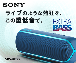 SONY ライブのような熱狂を、 この重低音で。 EXTRA BASS SON SRS-XB22