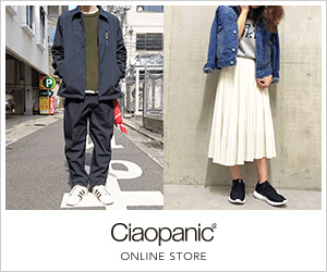 P Ciaopanic ONLINE STORE