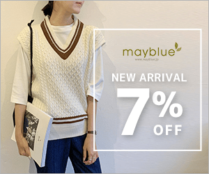 mayblue NEW ARRIVAL 7% OFF