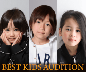 R BEST KIDS AUDITION