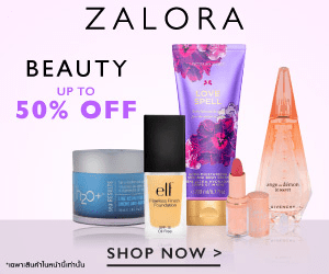 ZALORA BEAUTY UP TO LOVE SPELL 50% OFF ang-de elf 20+ SHOP NOW >