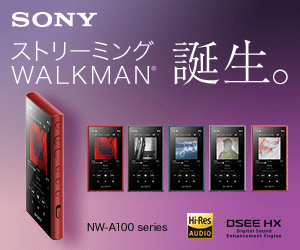 SONY 誕生。 ストリーミング WALKMAN Hi-Res OSEE HX NW-A100 series Pigital Seun Eshancemeet Engise AUDIO