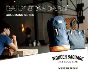 DAILY STANDARD GOODMANS SERIES WONDER BAGGAGE THE GOOD LIFE MADE IN JAPAN