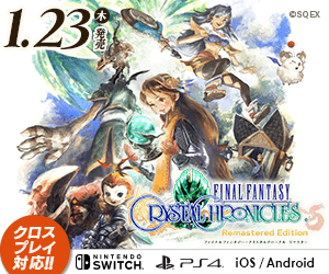1.23 eSQEX EINAL FANTAST DSJRONICLESS クロス プレイ 対応 Remastered Edition NINTENDO PS4 i0s/Android SWITCH