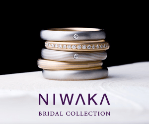 NIWAKA BRIDAL COLLECTION