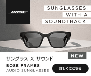 SUNGLASSES BOSE WITH A SOUNDTRACK NEW サングラス X サウンド BOSE FRAMES 詳しくはこちら AUDIO SUNGLASSES