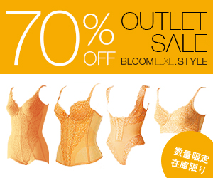 OUTLET SALE OFF BLOOM LuE. STYLE 在庫限り