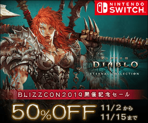 NINTENDO SWITCH DLASLO teCTION BLIZZCON2019M# t - 50%OFF 11/15