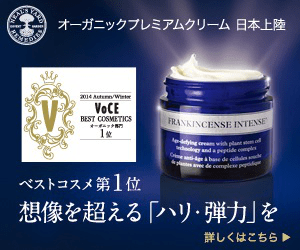 AR D オーガニックプレミアムクリーム 日本上陸 14 AtW VOCE BEST COSMETICS 1位 FRANKINCENSE INTENSE dying ream wih plant s rhoy nd a ppide cmple G g& base de cellle e de complese p ベストコスメ第1位 超える「ハリ·弾力」を 詳しくはこちら> 想像を