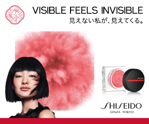 VISIBLE FEELS INVISIBLE 見えない私が、見えてくる。 SHISEIDO GINZA TOKYO 000