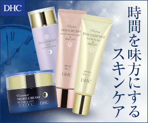 DHC DAY CREANDAYESSENCE MOSTL DAYANGHT unpan SPF12 sero DHC DHC NGHT CREAM DHC 「時間を味方にする スキンケア