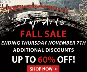 afrArts FALL SALE ENDING THURSDAY NOVEMBER 7TH ADDITIONAL DISCOUNTS UP TO 60% OFF! SHOP NOW>