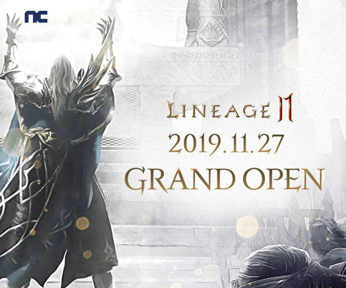 nc LINEAGE 2019.11.27 GRAND OPEN