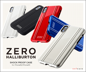 2ERO ZERO HALLIBURTON SHOCK PROOF CASE for ihont UNTCASE