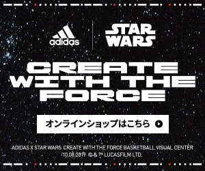 STAR WARS adidas コREA E = Tト WEORCE オンラインショップはこちら 0 ADIDAS XSTAR WARS CREATE WITH THE FORCE BASKETBALL VISUAL CENTER HO082019 asLUCASFILM LTD.