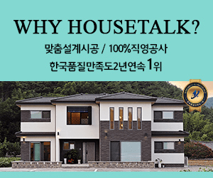 WHY HOUSETALK? 100%gA 1419