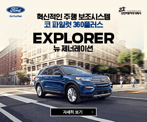 Ford 23 Gaather 360 2 EXPLORER L2O