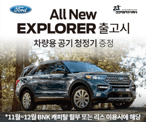 Ford 23 All New EXPLORER *11-12 BNK O o