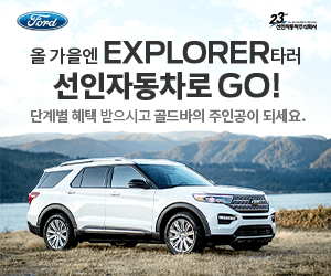 Ford 23 EXPLORERE2 1OI GO!