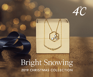 4C Bright Snowing 2019 CHRISTMAS COLLECTION