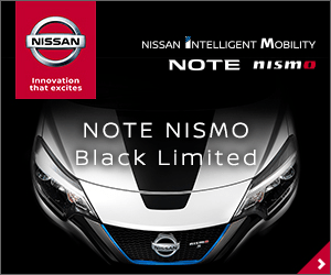 NISSAN INTELLIGENT MOBILITY NISSAN NOTE NIsmo Innovation that excites NOTE NISMO Black Limited/