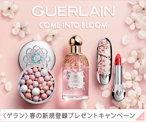 GUERLAIN COME INTO BLOOM 〈ゲラン)春の新規登録プレゼントキャンペーン