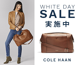 WHITE DAY SALE COLE HAAN