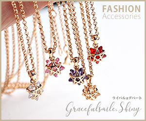 FASHION Accessories ライバルはデバート Gracefulsaile. Shiny