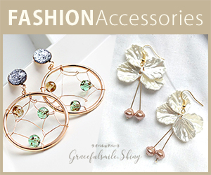FASHIONAccessories Graefulsnle. Shing