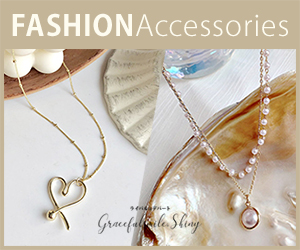 FASHIONACcessories ライ ート Graefull Stiong