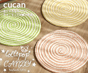 cucan ラグェマットがお *Collipop CANDY A * handmade fabrte
