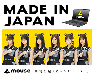 MADE IN JAPAN mouse Amouse 期待を超えるコンビューター。