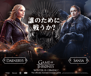 誰のために 戦うか? DAENERYS SANSA GAME THRONES WINTER IS COMING: HDD The cficaly oereed Broser same