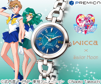 PREMICO 25 mAッ cCa あWICCa Sailor Moon C武内直子ENP東映ニメーション ©Naoko Takeuch