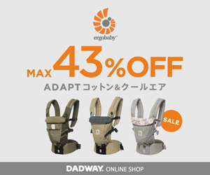 paty MAX43%OFF ADAPTコットン&クールエア SALE DADWAY. ONLINE SHOP